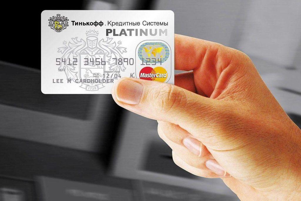 Как узнать одобрили кредитную карту