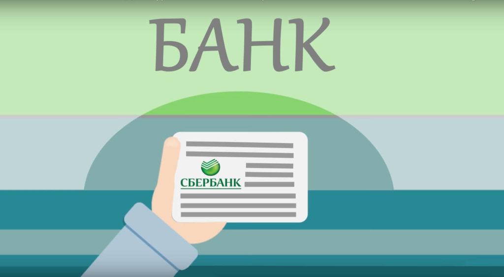 Как закрыть кредитную карту онлайн