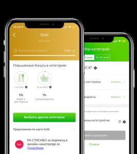 Как проверить баланс кредитной карты