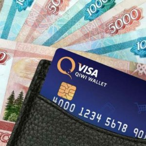 получить кредитную карту с плохой кредитной