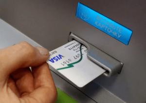 Как списать кредитную карту