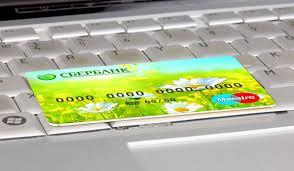 Как оформить кредитную карту через Сбербанк онлайн