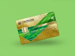 Как рассчитать платеж по кредитной карте Сбербанка