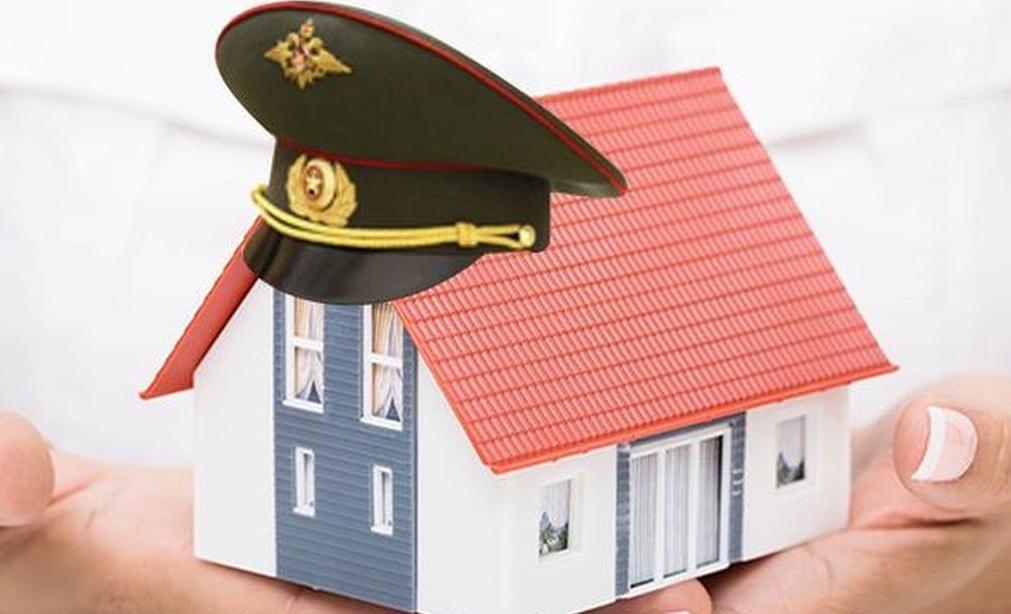 Военная ипотека для пенсионеров