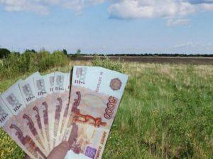 Как получить кредит под залог земли