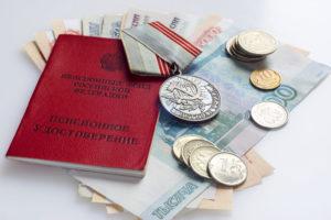 Ветеранские выплаты пенсионерам в 2021 году